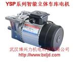 YSP系列智能立体车库bobAPP应用